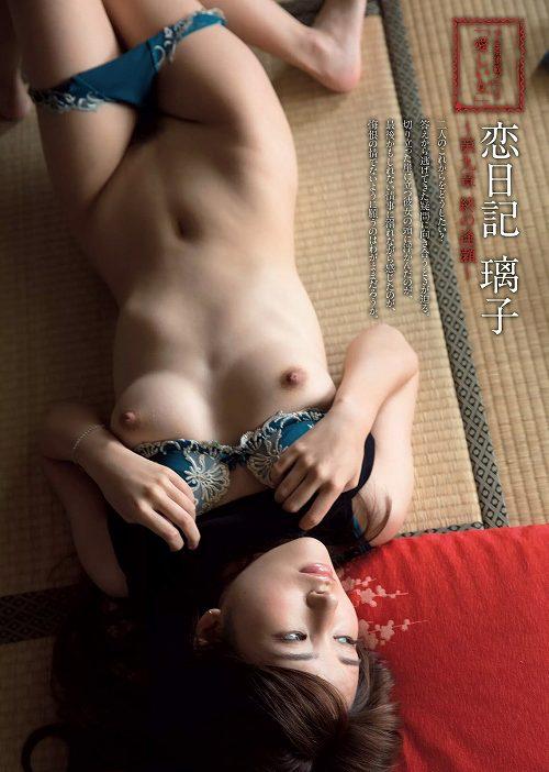 璃子ヌード画像b08