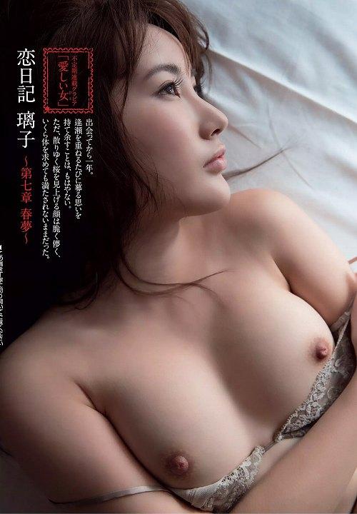 璃子おっぱい画像b18