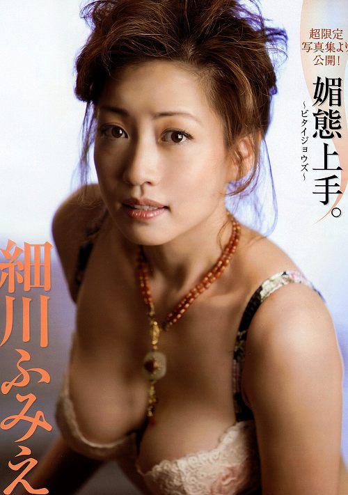 細川ふみえヌード画像b01