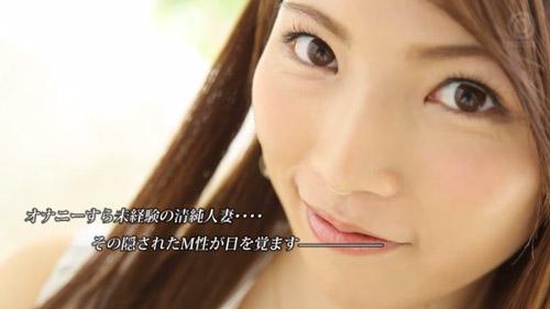 渋谷レミおっぱい画像b11