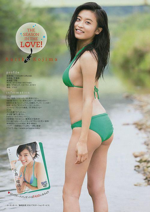 小島瑠璃子おっぱい画像b34