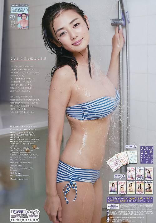 片山萌美グラビア画像b23