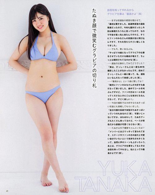 田中優香巨乳おっぱい画像b20