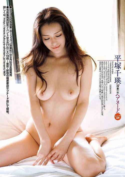 平塚千瑛巨乳おっぱい画像b08