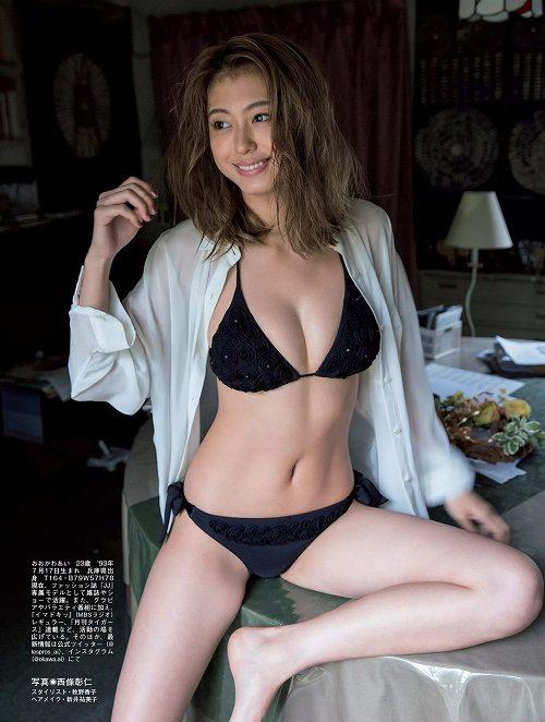 大川藍グラビア画像c18