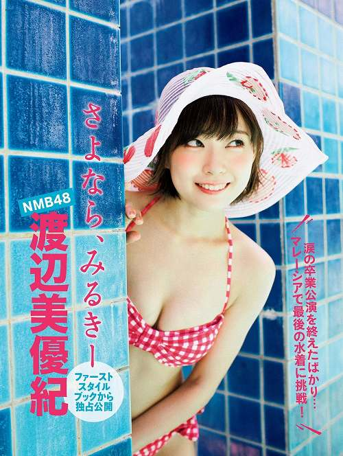 渡辺美優紀おっぱい画像c28