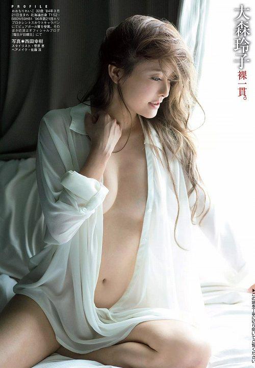 大森玲子おっぱい画像a07