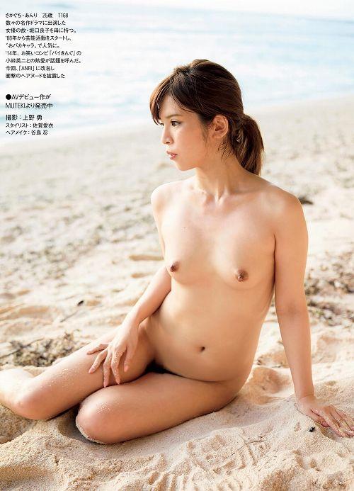 ANRI(坂口杏里)ヌード画像b07