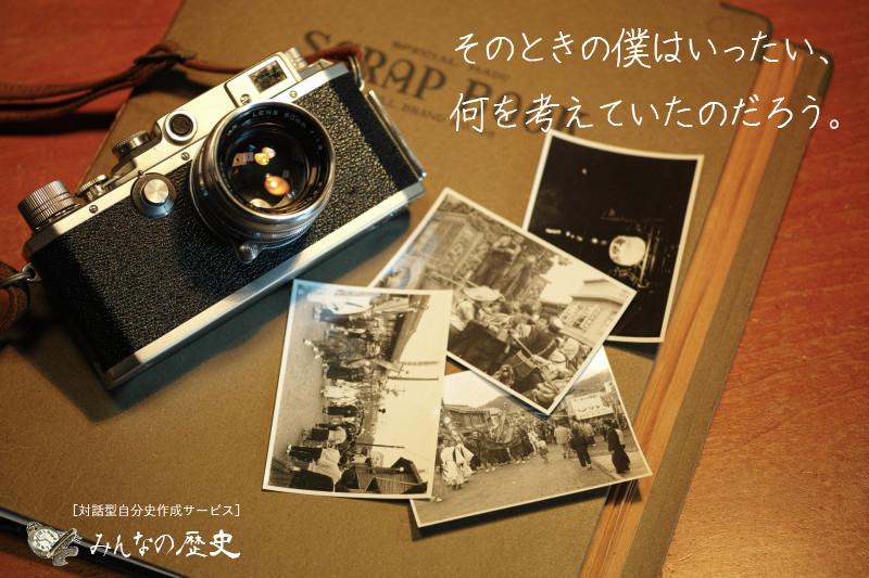 o1920128013779775135のコピー
