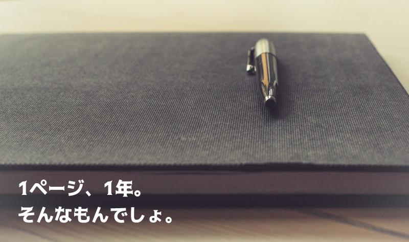 o1417083813791144544のコピー