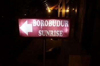 ボロブドゥール (2)