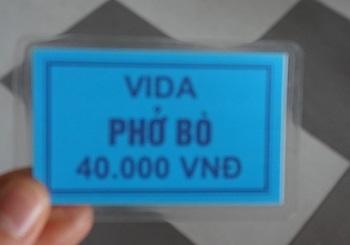 ラオス→ベトナム国境越え (21)