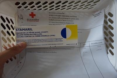 タイ②20170621病院 (3)