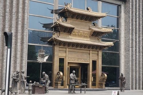 中国①天津20170701 (10)