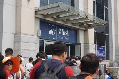 中国①天津20170701 (16)