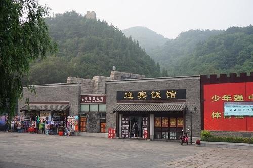 中国③北京20170702 (3)