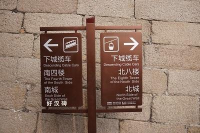 中国③北京20170702 (21)