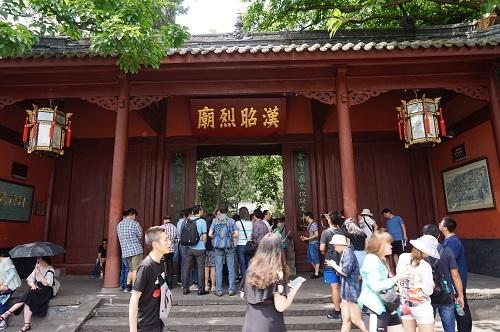 成都観光20170707 (8)