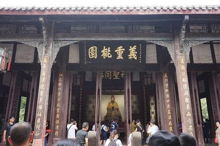 成都観光20170707 (66)