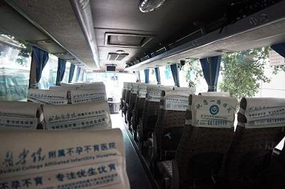 成都→九寨溝へ20170709 (1)