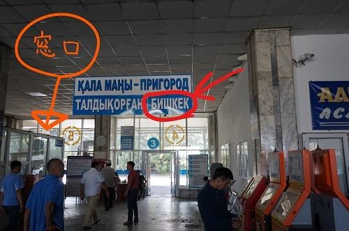 カザフスタン→キルギス移動 (12)_LI