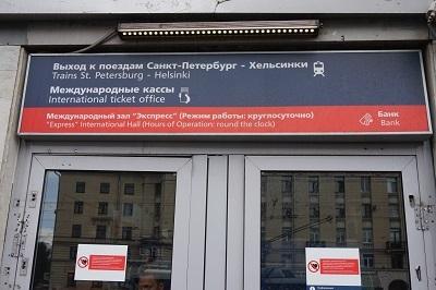 サンクトペテルブルク20170805 (1)