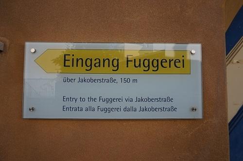アウグスブルグ20170915 (13)