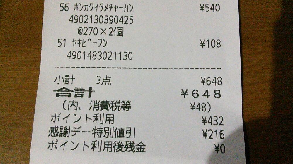 201706201930070d4.jpg