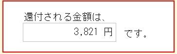 2017y02m18d_224036509.jpg