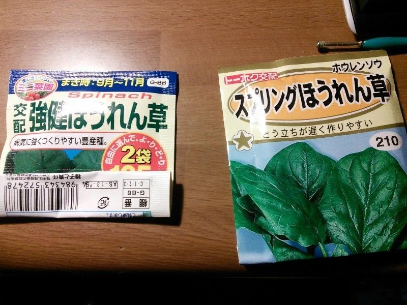 http://blog-imgs-97.fc2.com/m/o/u/mouhatarakitakunai/IMG_20170311_014.jpg