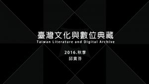 NCHU Taiwan x Ang Li