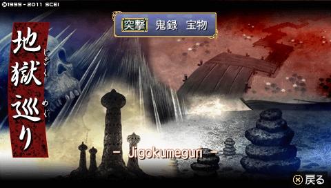 oreshika_0358_20170219161712fa5.jpeg