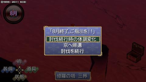 oreshika_0361_20170219161716146.jpeg