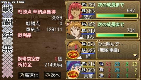 oreshika_0374_20170219162440ebe.jpeg