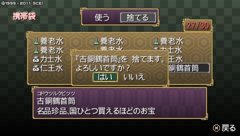oreshika_0376_201702191624437f7.jpeg