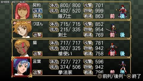 oreshika_0379_20170219162448977.jpeg