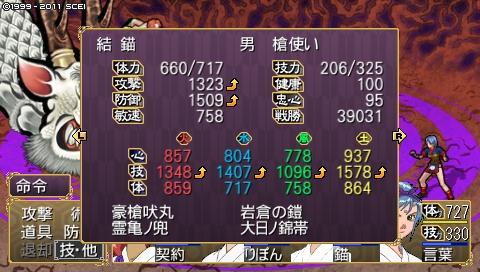 oreshika_0401_201702191650587bd.jpeg