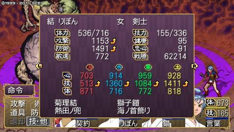 oreshika_0438_2017021918305025c.jpeg