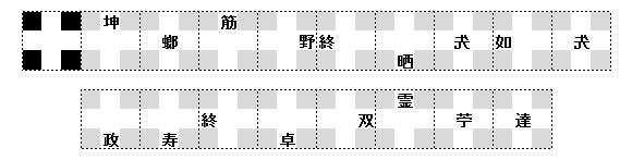 file1000-2.jpg
