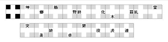 file1001-2.jpg
