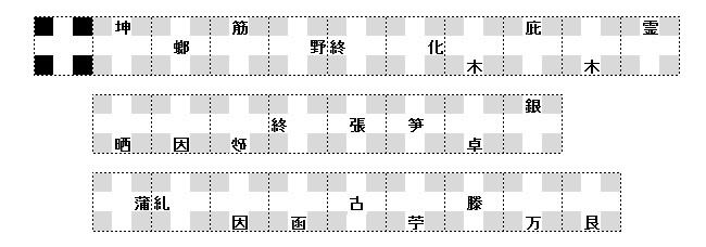 file1003-1.jpg