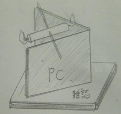 file988-2.jpg