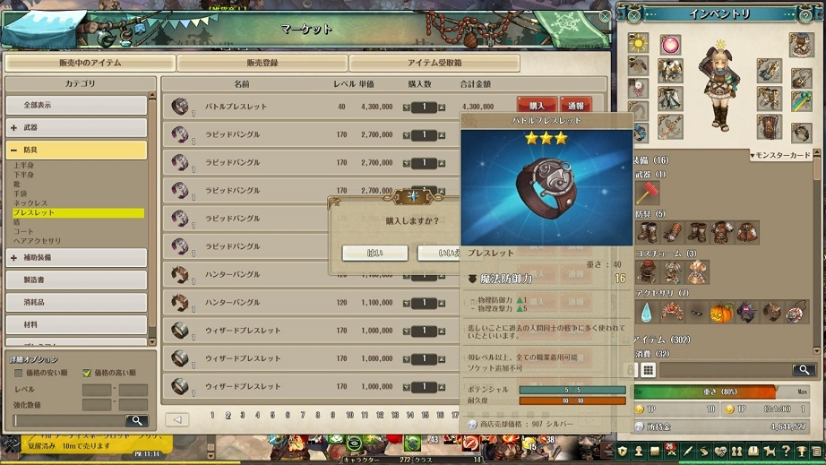 screenshot_20161127_00002.jpg