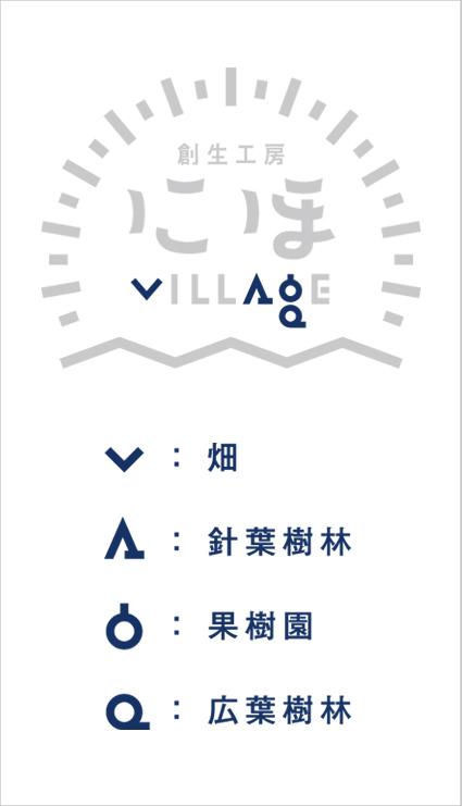 niho_logo_3.jpg