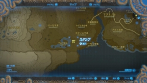 矢稼ぎの場所 マップ ゼルダの伝説ブレスオブザワイルド