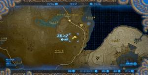 岩砕きの場所 ゼルダの伝説ブレスオブザワイルド