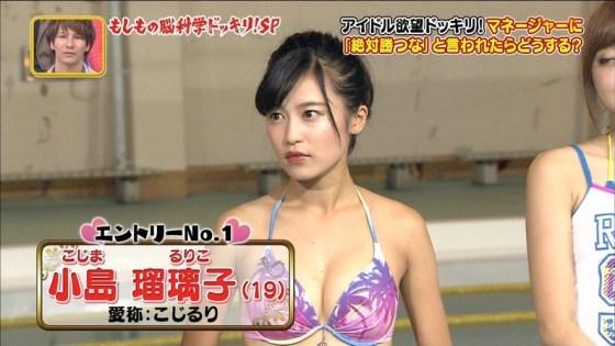サイボーグバラドル小島瑠璃子ちゃんです。脱いだら美巨乳でえろい健康的なえろ写真