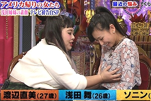 浅田舞はフィギュアやるも「乳がデカすぎて無理だろ☆☆」パンツ丸見えとEカップ胸チラお宝えろ写真全部まとめ。(※写真101枚あり)