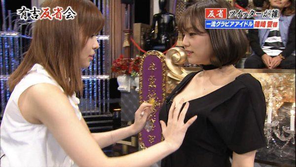 (放送事故)指原莉乃が篠崎愛のお乳揉んでムラムラ。(※写真あり)