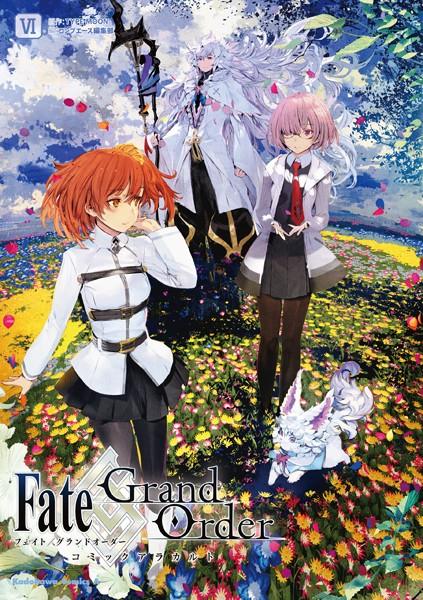 Fate Grand Order コミックアラカルト VI